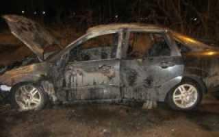 Что делать если сгорела машина