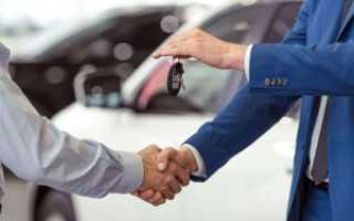 Езда без страховки после покупки машины