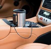Термокружка для автомобиля с подогревом от прикуривателя