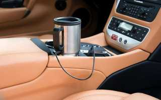 Термокружка в машину с подогревом от прикуривателя
