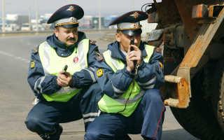 Что делает инспектор гибдд