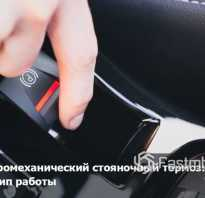 Электронный или механический стояночный тормоз