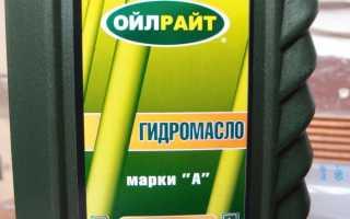 Какое масло используется в гидравлических домкратах