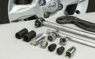 Титановые секретки на колеса