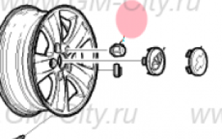 Гайки на литые диски шевроле лачетти