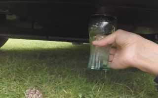 Утечка газа в автомобиле