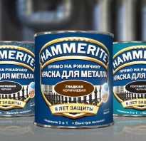 Эмаль по ржавчине hammerite