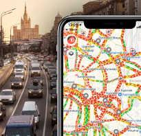 Яндекс карты скорость движения