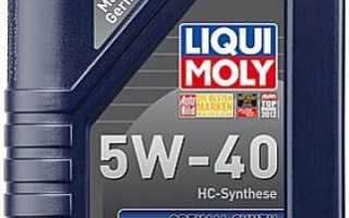 Масло ликви моли 5w40 синтетика артикул