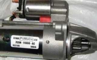Форд фокус 2 ремонт стартера