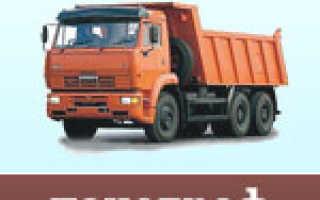 Тахографы на грузовые автомобили закон 2018