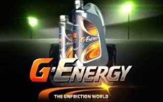 G drive масло отзывы