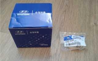 Топливный фильтр hyundai ix35 бензин