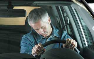 Что делать чтобы не спать за рулем