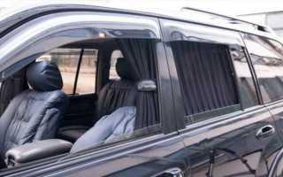 Съемные шторки на авто