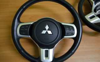 Mitsubishi lancer 10 руль