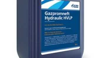 Масло гидравлическое gazpromneft hydraulic hvlp 32