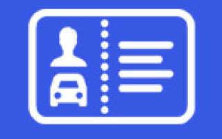 Без водительских прав штраф