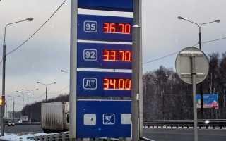 Бензин 92 этилированный или нет