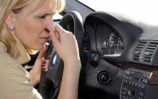 Средство для удаления запаха в автомобиле