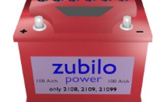 Какой аккумулятор для ваз 2109