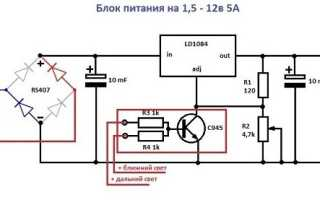 Стабилизаторы напряжения на 12 вольт