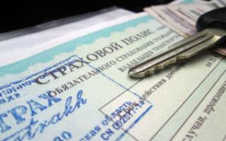 Сколько раз могут выписать штраф за страховку