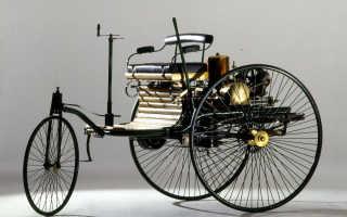 Старая машина как называется