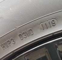 Какого года выпуска покупать шины