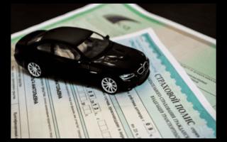 Сколько раз могут штрафовать за отсутствие страховки