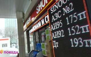 Цены на гсм в казахстане на сегодня