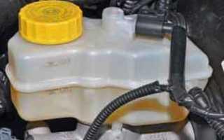 Уровень тормозной жидкости поло седан