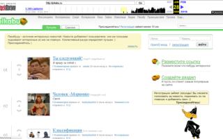 Узнать как выглядел сайт раньше