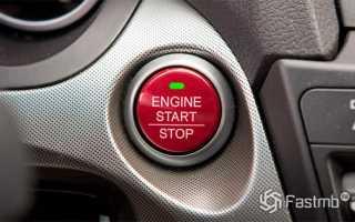 Умный ключ для автомобиля