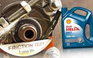 Масло shell helix ultra 10w 40