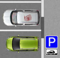 Что такое стоянка транспортного средства