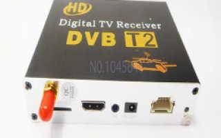 Цифровое телевидение в автомобиле dvb t2