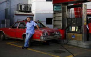 Сколько стоит бензин в венесуэле в рублях