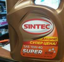 Моторное масло sintec супер 10w 40 отзывы