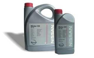 Как отличить оригинальное масло ниссан