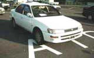 Toyota corolla ae104 4wd