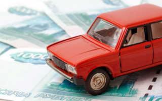 Собираются ли отменить транспортный налог