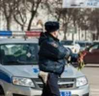 Управление гибдд по новгородской области
