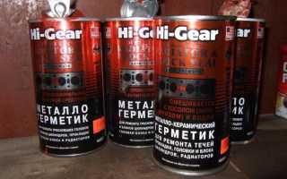 Герметик для радиатора автомобиля хай гир