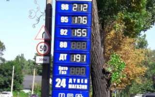Сколько стоит солярка в казахстане на заправках