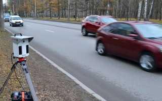 Сколько стоит камера скоростного режима