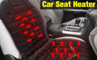 Чехол с подогревом на сиденье автомобиля