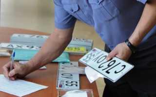 Пакет документов для постановки машины на учет
