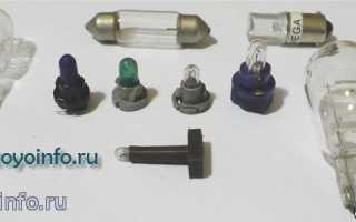 Лампы в панель приборов тойота