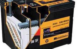 Сухозаряженные аккумуляторы как заряжать
